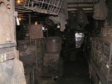 Рабочая баня шахты Баракова сентябрь 2007-8.JPG