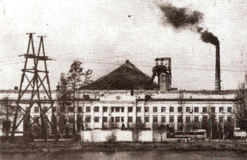Файл:Шахта №4 Великомостовская 1961.jpg