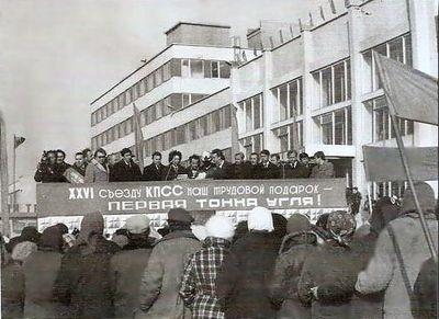 Комсомолец Донбасса-20.jpg