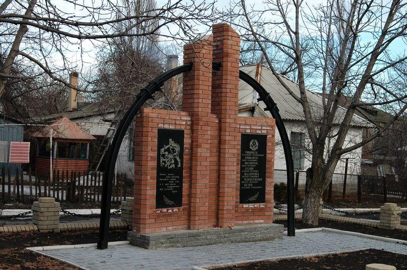 Файл:Памятник горноспасателям, Красный Луч.jpg
