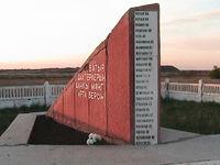 Памятник погибшим на шахте 18-бис.jpg