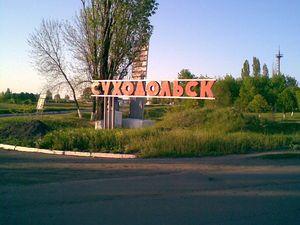 Суходольск.jpg