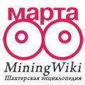 Миниатюра для версии от 09:53, 1 марта 2011