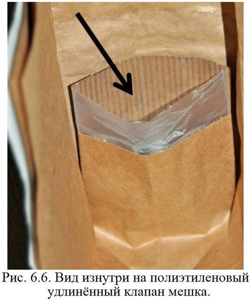 Файл:Обеспыливание 2012 Рис. 06.06.jpg