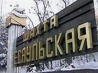 Есаульская.jpg