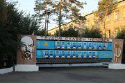 Lenin Shahtinsk.JPG