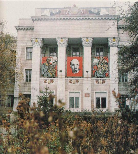 Файл:Шахта Гуковская-1.jpg
