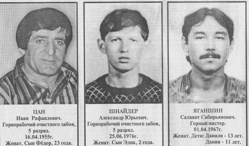 Файл:Шахтинская5.jpg