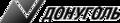 Миниатюра для версии от 10:21, 1 апреля 2012
