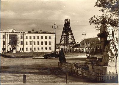 АБК шахты 5-7 имени В. И. Ленина