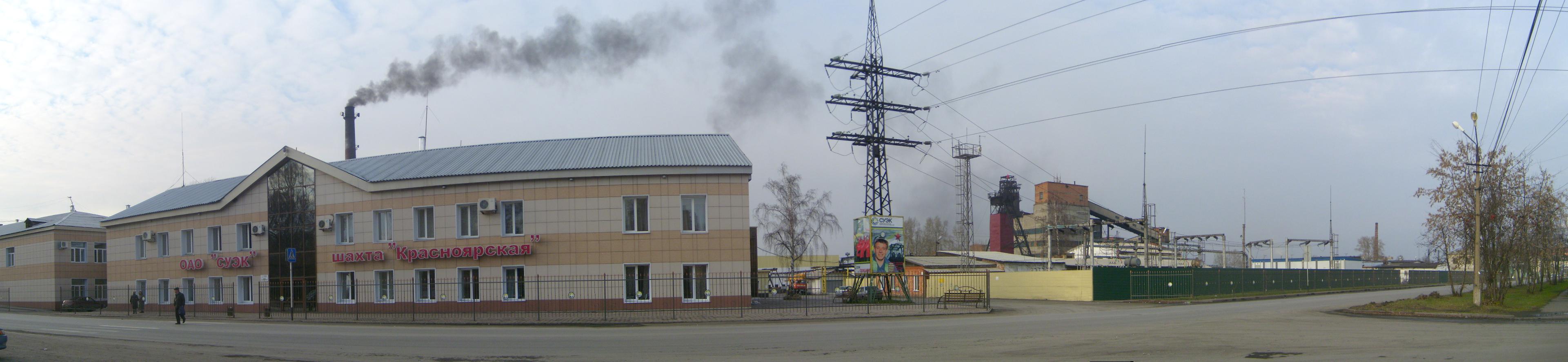 картинки шахты ленинска-кузнецкого района
